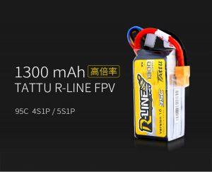 FPV无人机竞赛电池产品图片