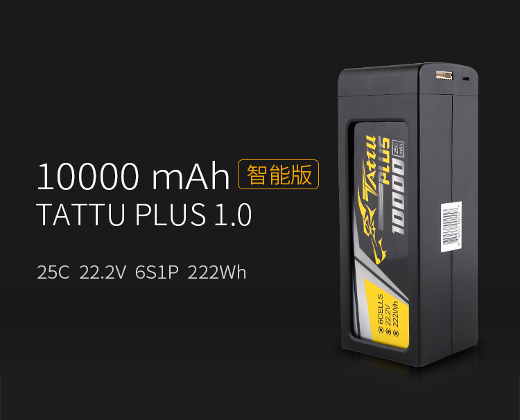 Tattu Plus 1.0 10000mAh 25C 22.2Vрё©ь╥и╩З╨╫дё╥иппО╝╟дцепбфоля╬╘appжгдэ╟Ф