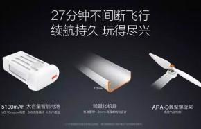 小米推出无人机后,下一步将是VR和机器人?