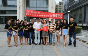 格瑞普向客户赠车仪式在深圳举行