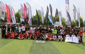 高温下的竞速——2016穿越机亚洲杯上海预选赛落幕