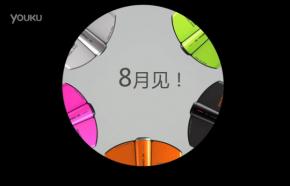 曼塔智能S6无人机8月发布,格氏ace带你捕捉亮点!