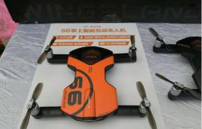 一款全新的掌上无人机——曼塔智能s6
