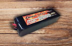 7.4V 12800mAh车模锂电池_格氏ACE