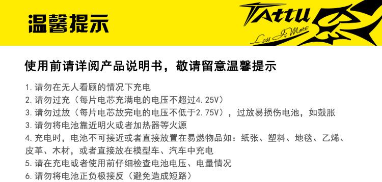 ta-15c-16000-6s1p_01-14