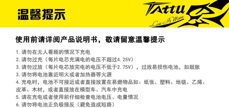 ta-25c-26000-6s1p_13