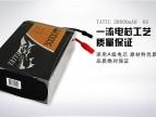 Tattu 30000mAh 25C 22.2V 航拍测绘无人机电池备用锂电池通用版