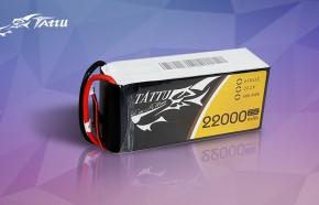聚合物电池特点的七大优势